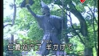 旅笠道中 (カラオケ)KTV