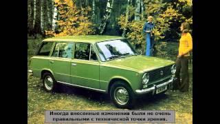 видео Описание и характеристики ВАЗ 2102