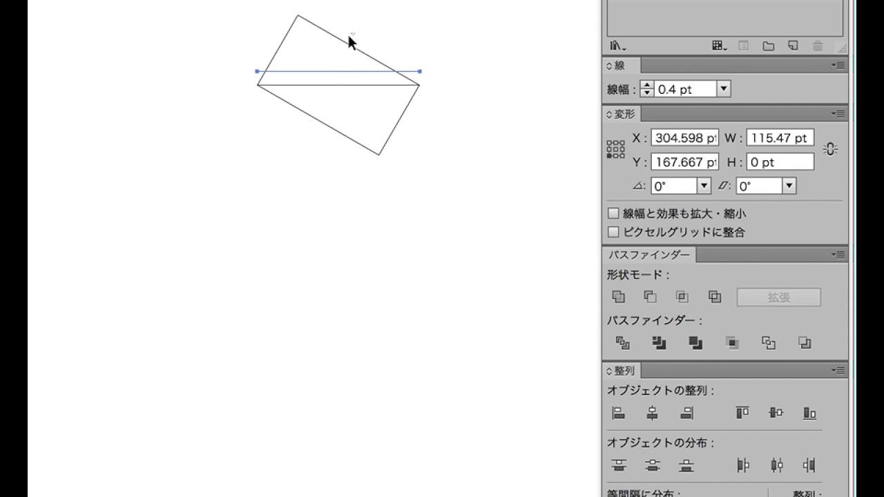 線 を 引く イラストレーター
