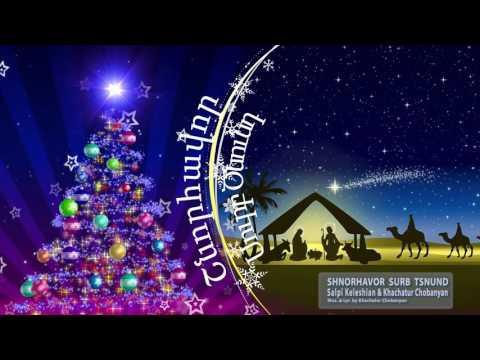 Shnorhavor Surb Tsnund - Salpi Keleshian & Khachatur Chobanyan (Շնորհավոր Սուրբ Ծնունդ)