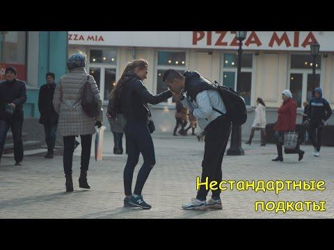 Чат рулетка с русскими девушками
