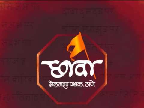 इंद्र जिमि जंभ पर