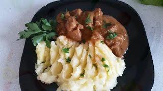 Бефстроганов   очень вкусное блюдо!!!###Beef Stroganoff is a very tasty dish!!!