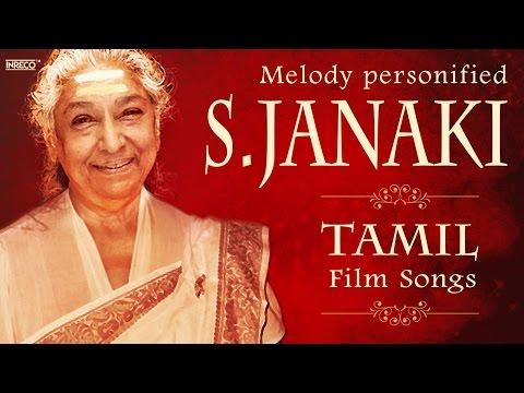 S. Janaki Top 10 Super Hit Tamil Songs   Ilaiyaraaja   Evergreen Tamil Songs