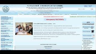 ВидеоОбзор личного кабинета ТИЭИ (tiei.ru) | Помощь студентам