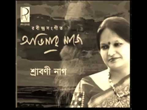 Anek Diyechho Nath   |   Srabani Nag   |   Rabindrasangeet