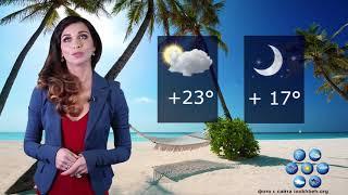 Куба Либре! Юлия Артеменко о погоде на острове