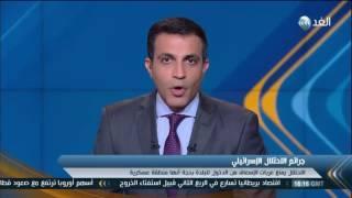بالفيديو.. قيادي فلسطيني ينتقد الصمت الدولي على قتل الاحتلال لشاب وإصابة 6