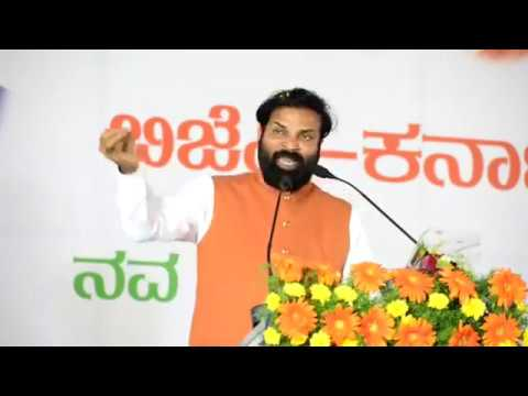 fired speech by Sreeramulu in parivarthana yathre