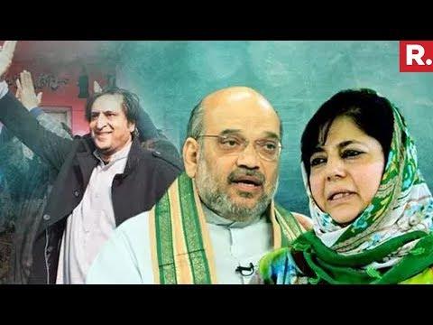 Sajjad Lone Second CM Candidate In Jammu And Kashmir?
