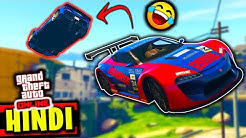 Traffic Jammed in GTA 5 | GTA 5 Hindi Funny Moments