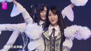 idols shy48 teams 20180922