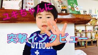 かわいいお客様「ユキちゃん」にインタビューしました!東伊豆 北川温泉 星ホテル thumbnail