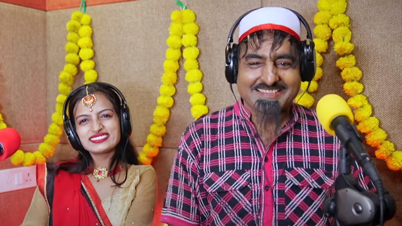 ऐसी साड़ी लाइयो मेरे राजा जी # New Haryanvi Comedy Rasiya 2021 # Shekhchilli Rasiya New Video 2021