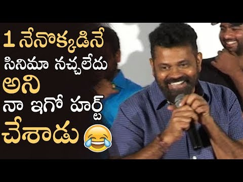 Director Sukumar Superb Speech @ Veera Bhoga Vasantha Rayalu Trailer Launch | Manastars
