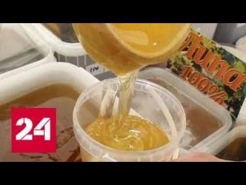 В Коломенском открылась ярмарка меда