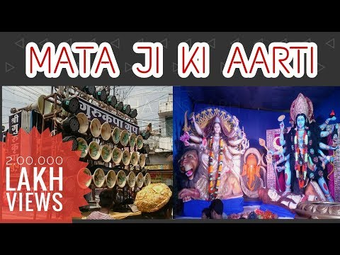 Guru kripa Dhumal- Mata ki aarti