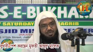 muftia abdul malik 2017 Video