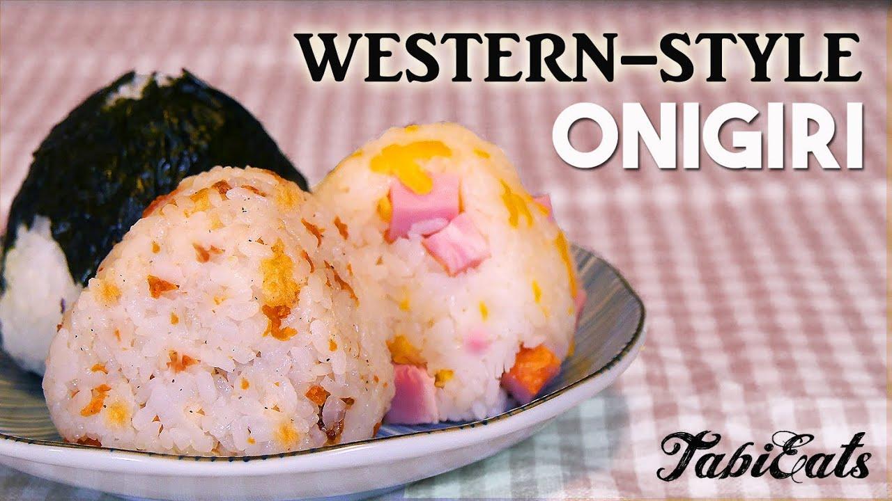 Onigiri Rice Balls Western Style【その手があった】おにぎりを洋風にしてみたよ。