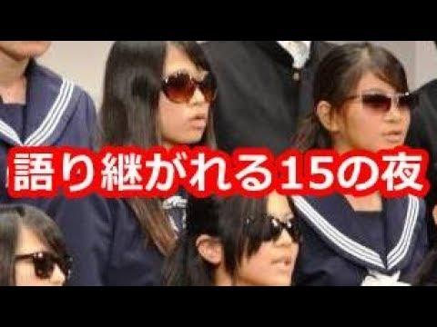 【衝撃】「これが日本だ!」サングラス姿での合唱15の夜…その理由がすごすぎるwww【海外が感動する日本の力】海外の反応