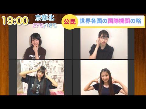 NMB48の難波自宅警備隊#61 [わかぽんニュース]安部若菜、岡本怜奈、塩月希依音、三宅ゆりあ