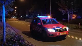 [BULLHORN] zeer grote brand verwoest leegstaand Restaurant in Heerhugowaard| voertuigen met spoed
