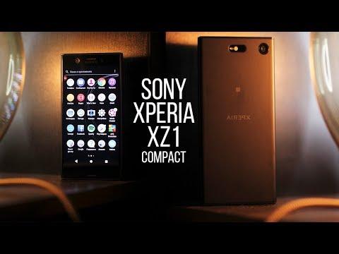 Sony Xperia XZ1 Compact Полный обзор компактного монстра