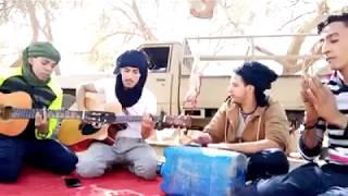 أغنية صحراوية music sahraoui