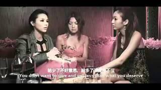 Sina Entertainment  《婚前试爱》香港版预告片   YouTube