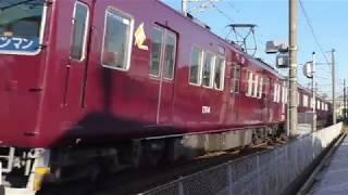 能勢電鉄1700系1754F絹延橋~滝山通過