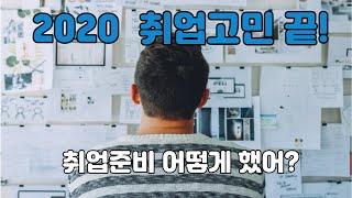 [대우직업능력개발원] …