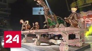 Сказка на льду: детям из Донбасса показали мюзикл