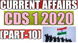 Cds 1 2020  current affairs  | part- 10 | CDS- 1 2020| defence current affairs 2020 | cds 1 2020|