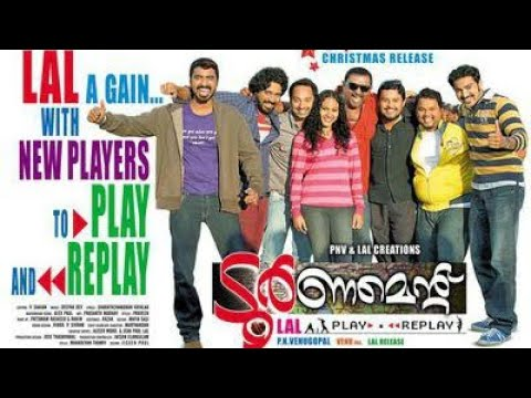 Download Tournament Play and replay Malayalam Full Movie