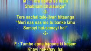 Tumhe apna banane ki kasam khayi hai - Sadak - Full Karaoke
