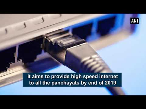 BharatNet phase2 aims to provide high speed broadband to all panchayats