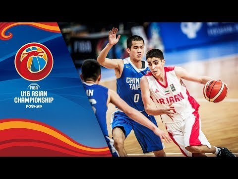 Iran v Chinese Taipei - Full Game - FIBA U16 Asian Championship
