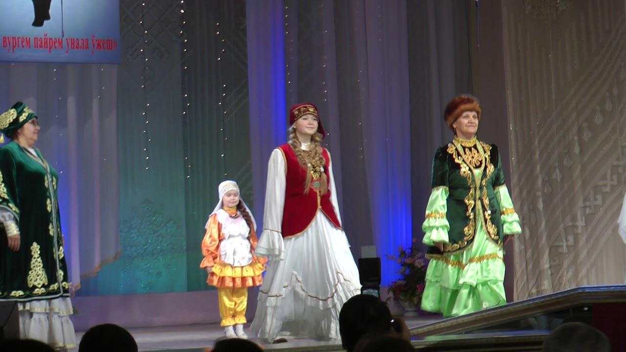 Татарский Национальный Костюм Картинки Для Детей