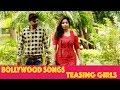 Bollywood Songs Teasing Girls || Hyderabadi Mouj Masti