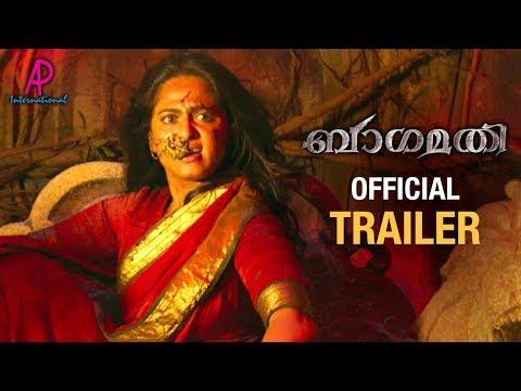 Bhaagamathie Malayalam Trailer   Anushka   Jayaram   Unni Mukundan   Thaman S   #BhaagamathieTrailer