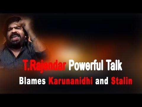 T.Rajendar's Powerful Talk - Blames Karunanidhi and Stalin- RedPix 24x7  லட்சிய திராவிட முன்னேற்ற கழக தலைவர் டி.ராஜேந்திர் சென்னையில் இன்று நிருபர்களுக்கு பேட்டியளித்தார். அவர் கூறியதாவது:--  அன்புக்குரிய நண்பர் ஆற்க்காடு வீராசாமி மூலம் தி.மு.க. தலைவர் கலைஞர் கடந்த வருடம் டிசம்பர் மாதம் 27--ந் தேதி இலட்சிய தி.மு.க.விற்கு, தி.மு.க. கூட்டணியில் சீட்டு தருவதாக சொல்லி அழைத்திருந்தார்.  என் முன்னாள் தலைவர், குரு, என்ற முறையில் அவரை சந்திக்க சென்றேன். நான் சென்றிருக்க கூடாது. சிலர் பார்வையில் அது குற்றம் ஆனால் நான் சென்றதற்கு காரணம் ஒரு குரு மீதுள்ள மரியாதை நிமித்தம். ஆனாலும், கூட  இலட்சிய தி.மு.க.வை கலைத்து விட்டு தி.மு.க.விலே இணைய சொன்ன போது, கடந்த காலத்தில் தாயக மறுமலர்ச்சி கழகத்தை இணைத்து விட்டு ஏற்பட்ட கசந்த அனுபவத்தின் காரணமாக அதற்கு மறுத்து விட்டேன்.  கலைஞர் அவர்களே தி.மு.க.வின் பிரசார பகுதியை பலப்படுத்துவதற்காக தம்பி டி.ராஜேந்தரை அழைத்தேன் தி.மு.க.விலே இணைக்க அழைப்பு கொடுத்தேன் என்று அவர் கைப்பட அறிக்கை கொடுத்தார்.     http://www.ndtv.com BBC Tamil: http://www.bbc.co.uk/tamil INDIAGLITZ :http://www.indiaglitz.com/channels/tamil/default.asp  ONE INDIA: http://tamil.oneindia.in BEHINDWOODS :http://behindwoods.com VIKATAN http://www.vikatan.com the HINDU: http://tamil.thehindu.com DINAMALAR: www.dinamalar.com MAALAIMALAR http://www.maalaimalar.com/StoryListing/StoryListing.aspx?NavId=18&NavsId=1 TIMESOFINDIA http://timesofindia.indiatimes.com http://www.timesnow.tv HEADLINES TODAY: http://headlinestoday.intoday.in PUTHIYATHALAIMURAI http://www.puthiyathalaimurai.tv VIJAY TV:http://www.youtube.com/user/STARVIJAY  -~-~~-~~~-~~-~- Please watch: