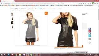 Женское платье из кожи с Aliexpress распаковка обзор размер M