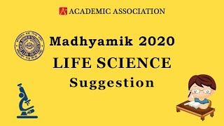 Madhyamik 2020 Life Science Suggestion | Academic Association | Subscribe & Share.