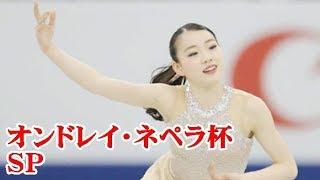 紀平梨花選手 シニア転向後の 初戦のSP結果#RikaKihira 紀平梨花 検索動画 26