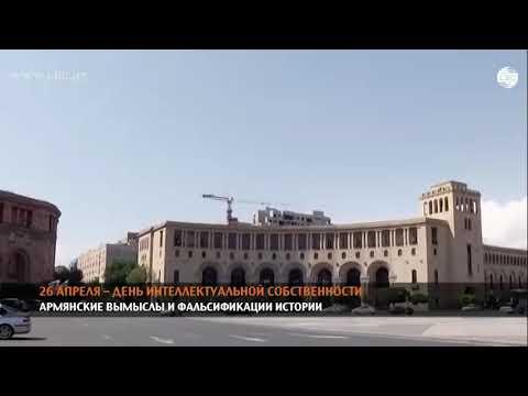 Армяни которые считают себя великими опазорены на весь мир