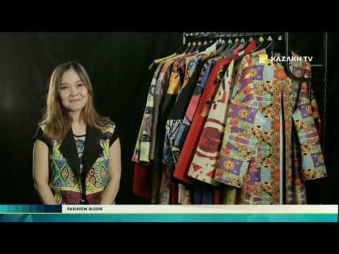 Fashion Guide №5 (14.04.2017) - Kazakh TV
