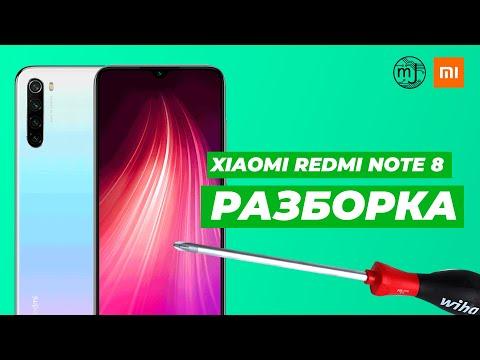 Разборка и ремонт Xiaomi Redmi Note 8. Чистка от влаги и восстановление нижней платы.