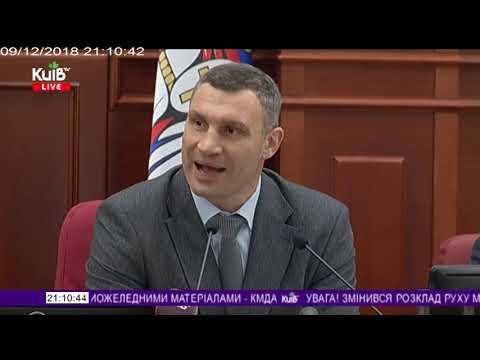 Телеканал Київ: 09.12.18 Столичні телевізійні новини Тижневик