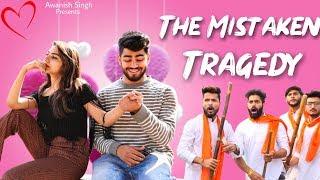 THE MISTAKEN TRAGEDY   BAJRANG DAL   Awanish Singh