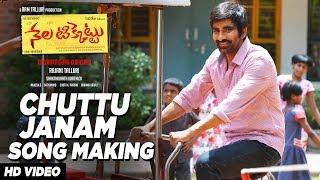 Chuttu Janam Song Making Video - Nela Ticket Songs - Raviteja,Malavika Sharma |Shakthikanth Karthick